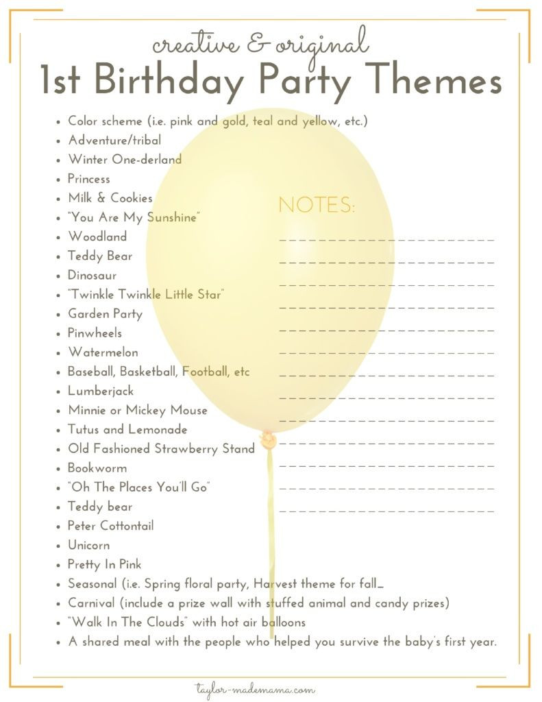 Baby Birthday Party Planner  The Ultimate First Birthday Party Planning And Gift Guide