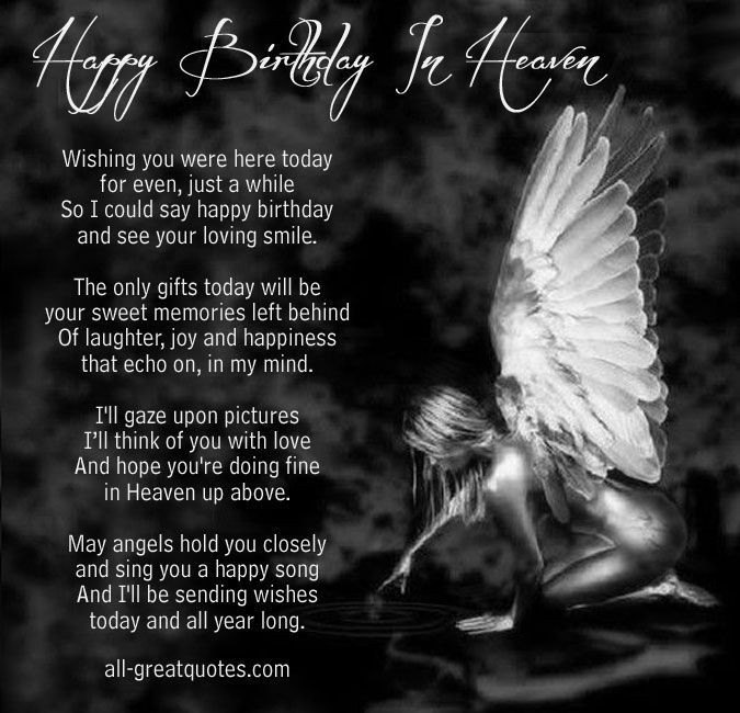 Birthday In Heaven Wishes  Happy Birthday In Heaven Poem s and