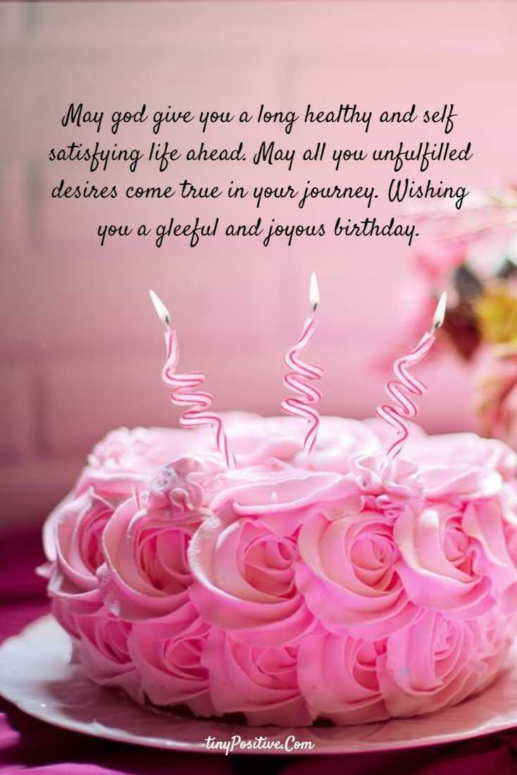 Birthday Wishes Message  144 Happy Birthday Wishes And Happy Birthday Funny Sayings
