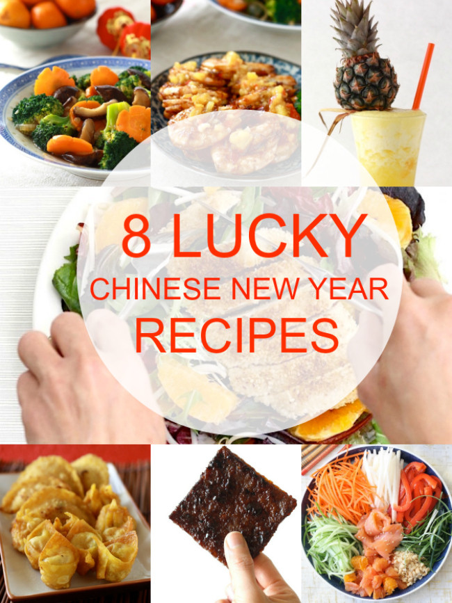 Chinese New Year Foods Recipes  8 Lucky Dishes for Chinese New Year