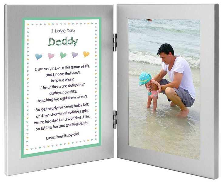 """Gift Ideas For Dad From Baby Girl  Gift for New Dad – Daddy Gift From Daughter """"Baby Girl"""