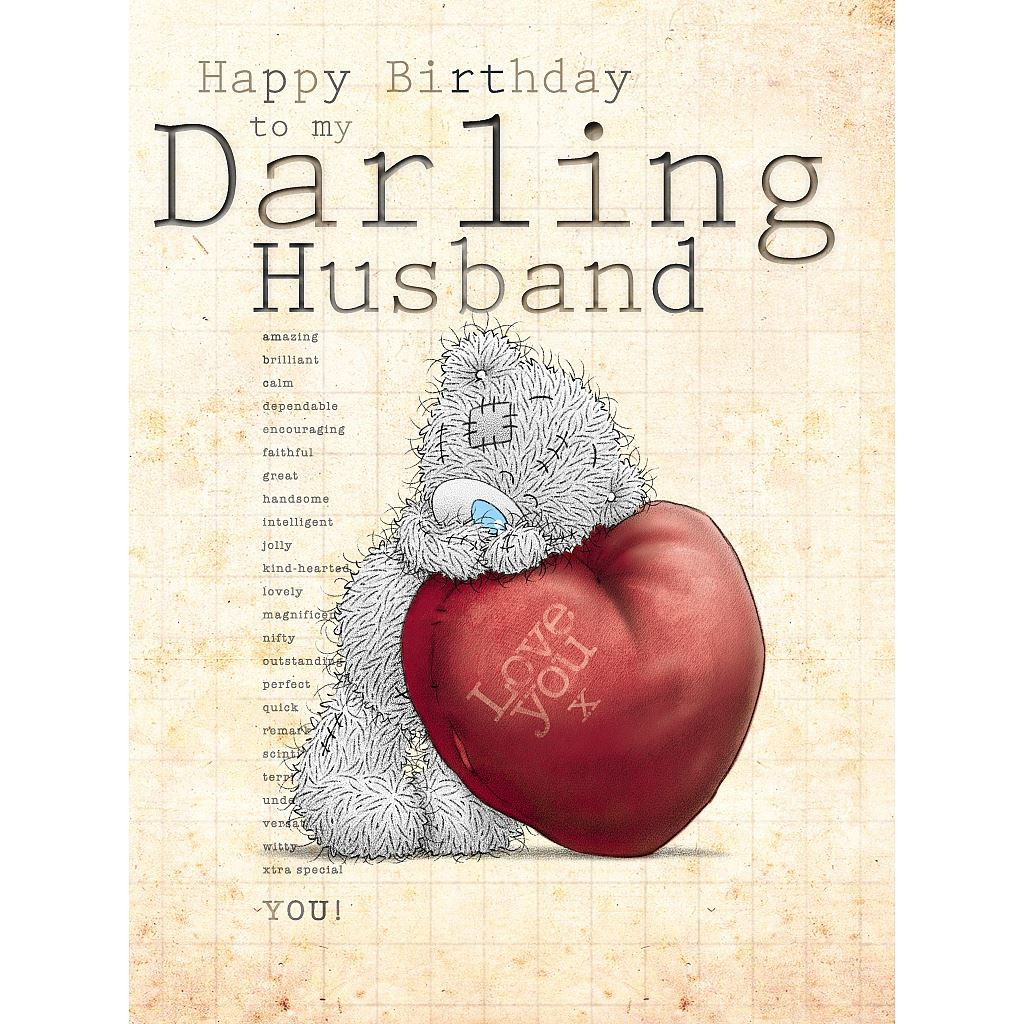 Husband Birthday Card  Me to You Birthday Cards Choose Recipient Wife Husband
