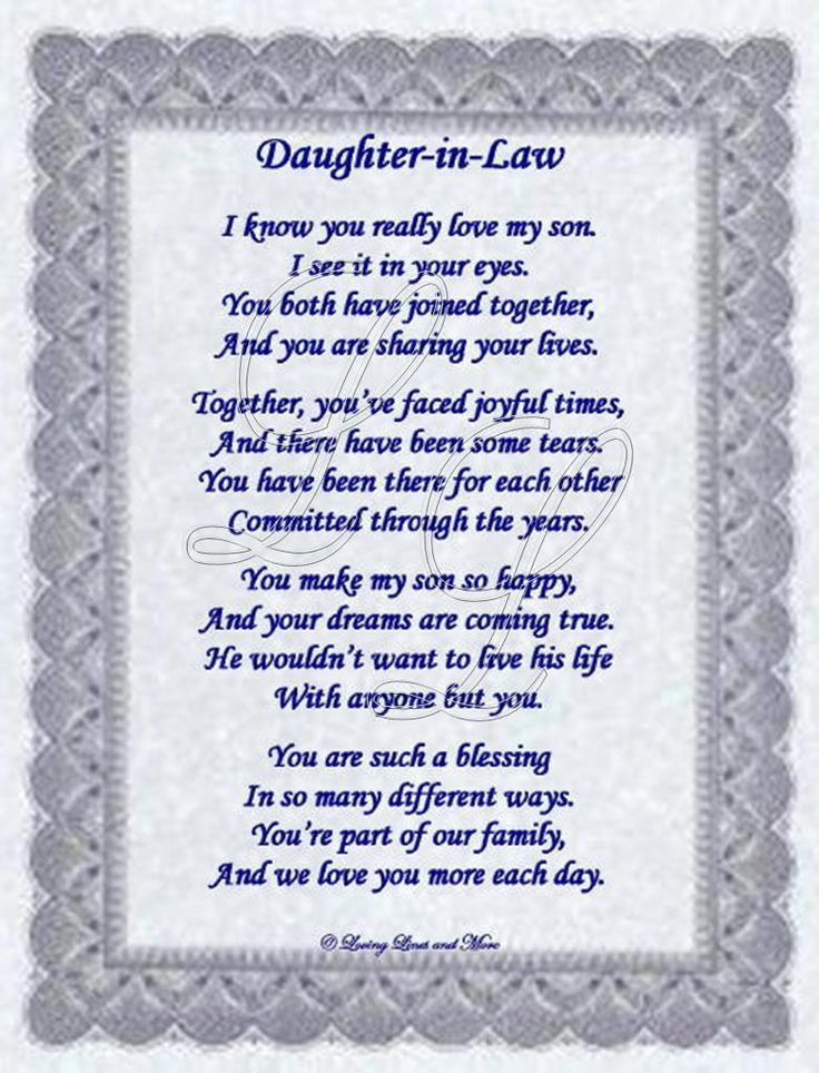 I Love My Mother In Law Quotes  My Daughter In Law Poem