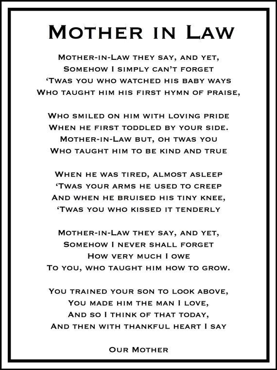 I Love My Mother In Law Quotes  Wedding Day Mother in Law Poem DIY Printable in 2019