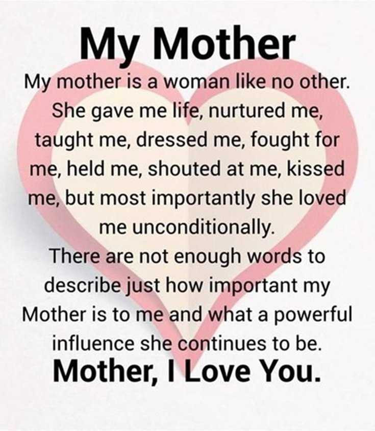 I Love My Mother In Law Quotes  60 Inspiring Mother Daughter Quotes and Relationship