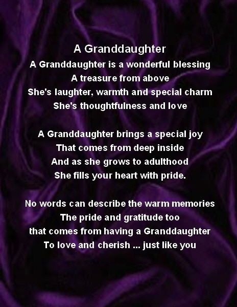 Inspirational Quotes From Grandmother To Granddaughter  Fridge Magnet Personalised Granddaughter Poem Purple