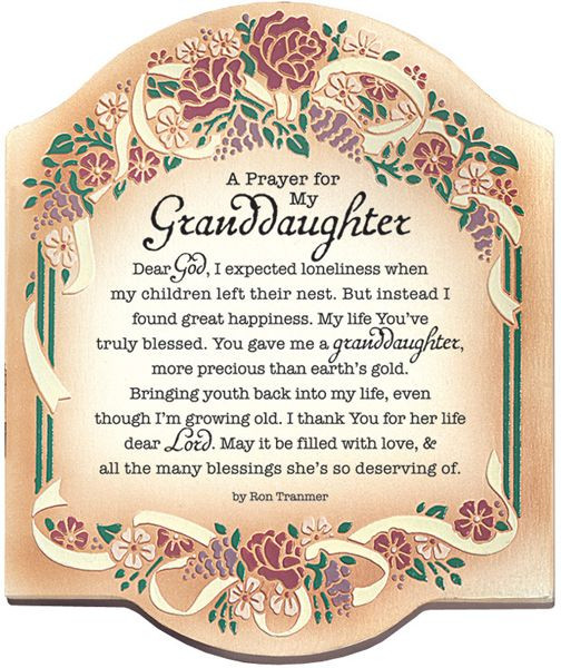 Inspirational Quotes From Grandmother To Granddaughter  Granddaughters Image search and Prayer for on Pinterest