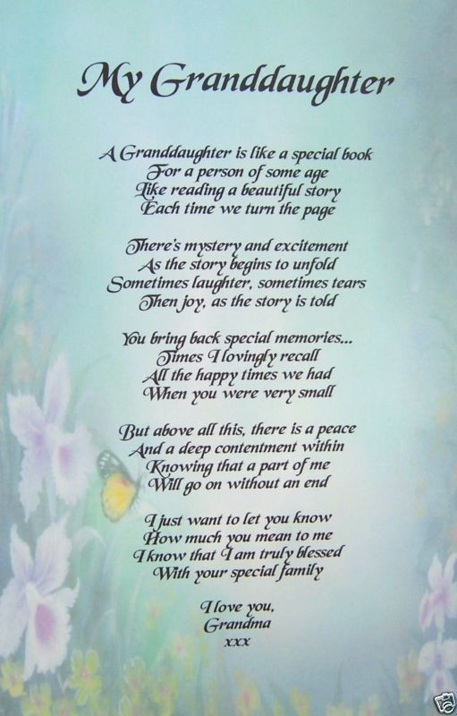 Inspirational Quotes From Grandmother To Granddaughter  A PERSONALISED POEM FOR A GRANDDAUGHTER 8 3 x 11 7