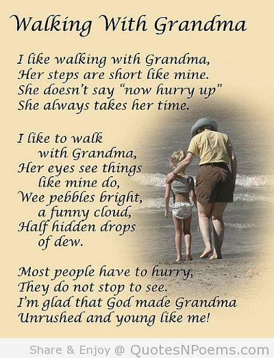 Inspirational Quotes From Grandmother To Granddaughter  Grandmother Quotes From Granddaughter 003