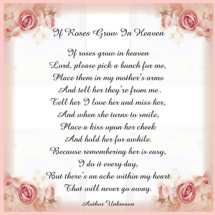 Losing Your Mother Quotes  Losing Mom Quotes QuotesGram