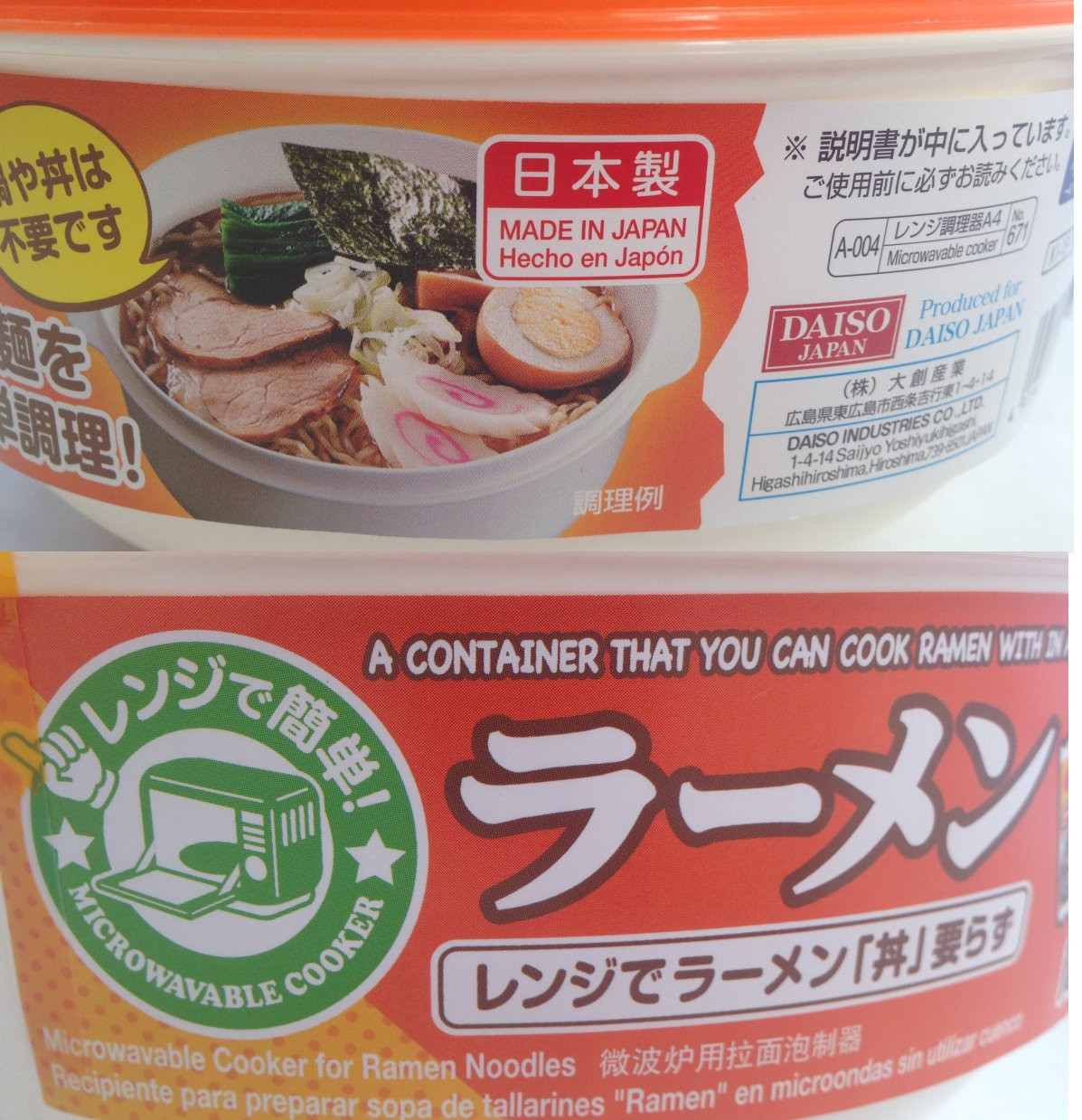 Microwave Ramen Noodles  Microwave Container for Cooking Ramen Noodles