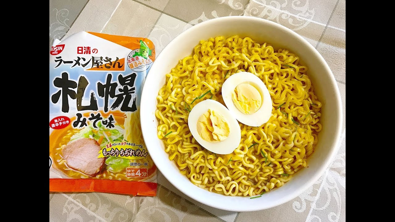 Microwave Ramen Noodles  How to make 2 Minute Ramen Noodles in the Microwave