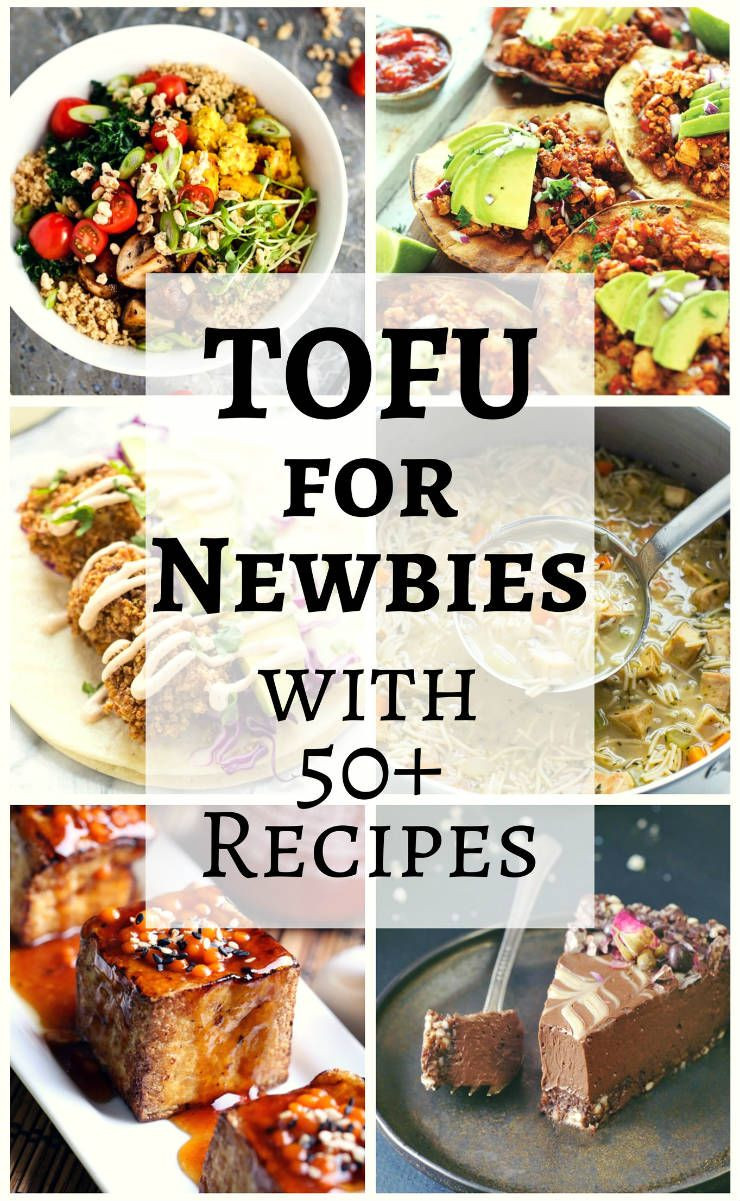Quick Easy Tofu Recipes  Tofu for beginners a quick and easy guide to cooking tofu