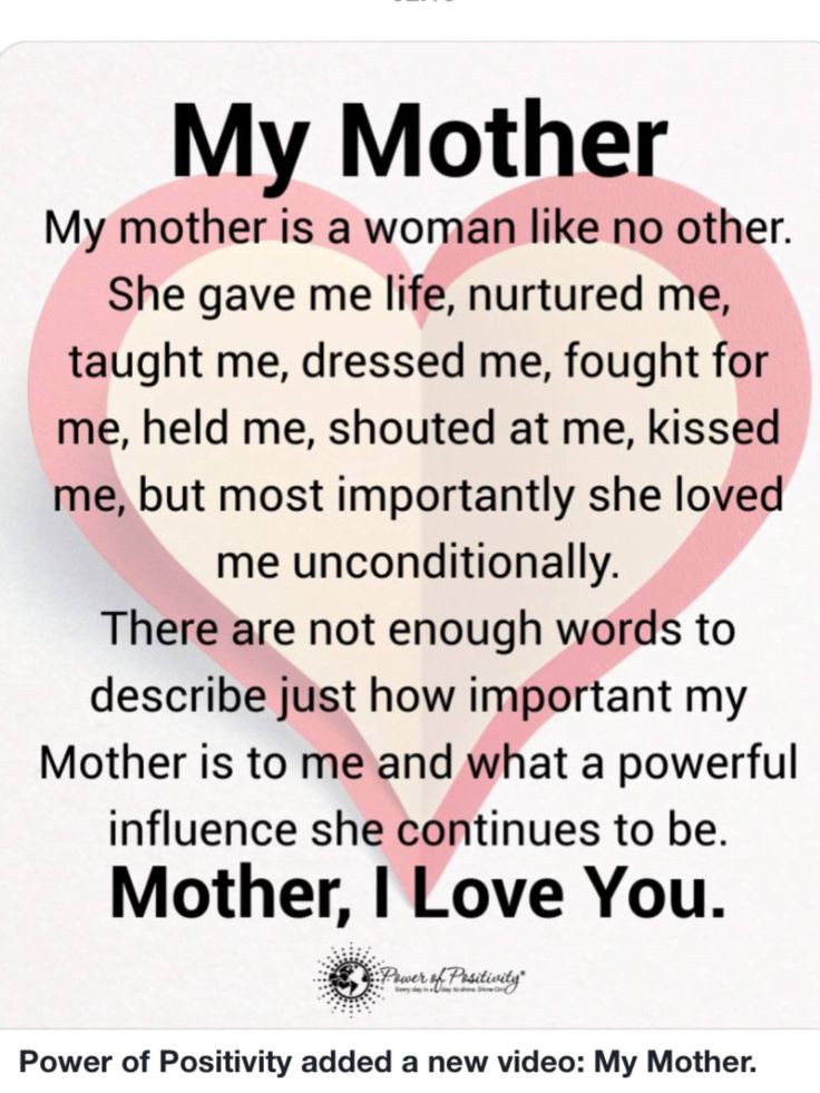 Quotes For Mothers Birthdays  Best 25 Mom birthday quotes ideas on Pinterest