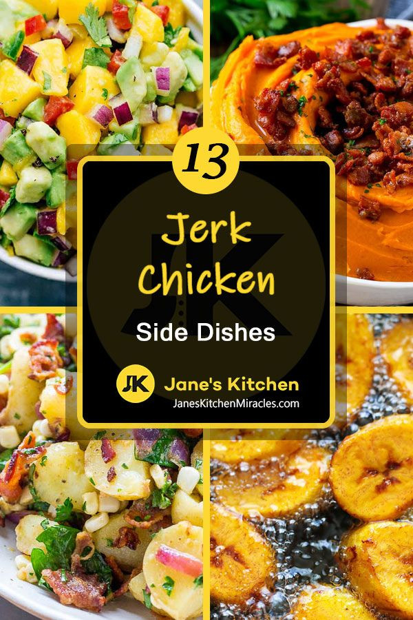 Side Dishes For Jerk Chicken  What to Serve with Jerk Chicken 13 Fantasic Sides